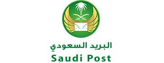 saudi post loho